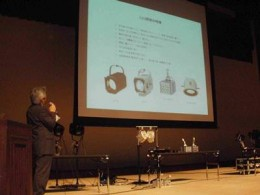 松村電機製作所の講義の様子.jpg
