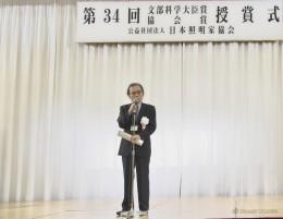 授賞式2015_1